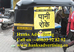 rickshaw curtain advertising