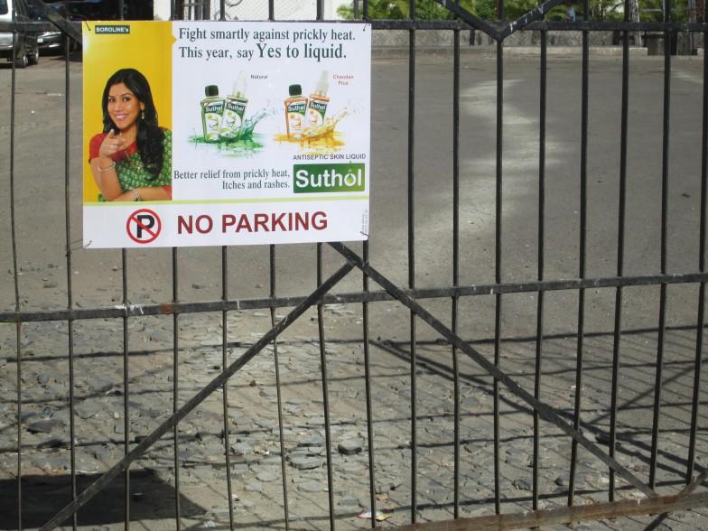 noparking advertising