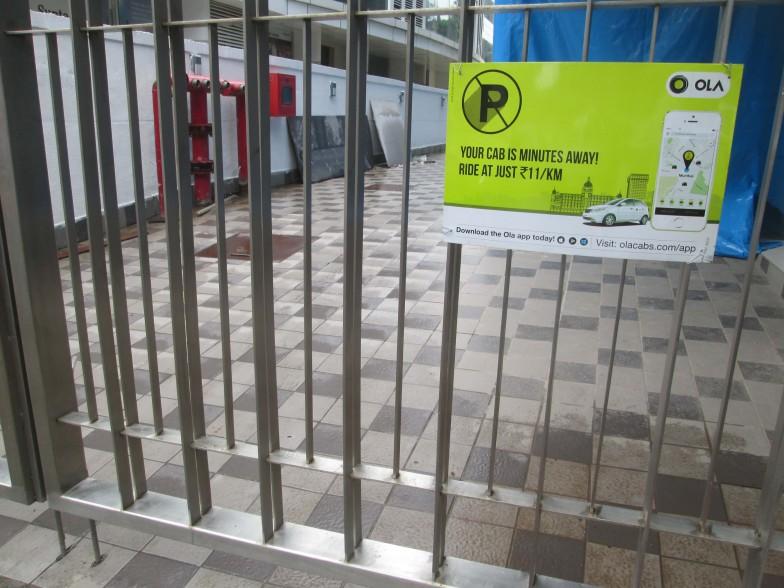 no parking advertising