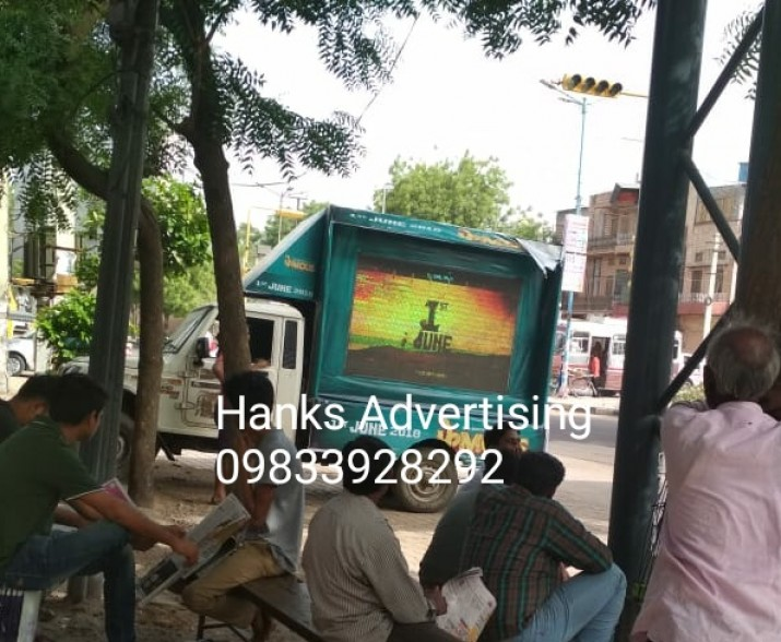 Canter Advertising